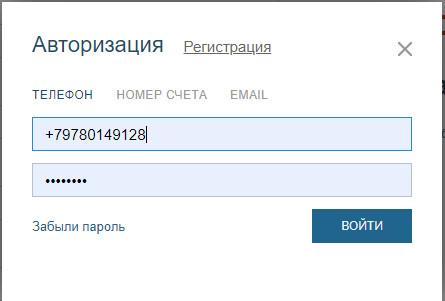 fonbet букмекерская контора официальный сайт пройти блокировку