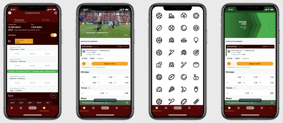 Мобильная версия Фонбет - приложения на Андроид, Айфон