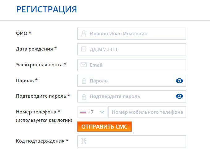 Форма регистрации mostbet.ru