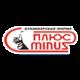 Букмекерская контора Плюс Минус